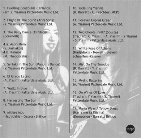Flight Of The Spirit, Constantia Brothers CD music list inlay